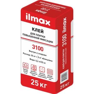Клей для плитки повышенной фиксации ilmax 3100, 25кг
