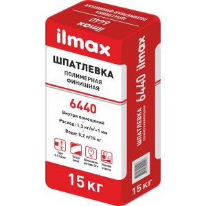 Шпатлевка полимерная финишная ilmax 6440, 15кг