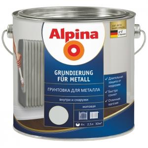 Грунтовка для металла Alpina Grundierung, алкидная, 2,5л