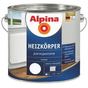 Эмаль для радиаторов алкидная Alpina Heizkoerper белая, 2,5л
