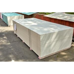Гипсокартон стеновой (ГКЛ) Белгипс 2500x1200x12,5мм (3 м.кв)