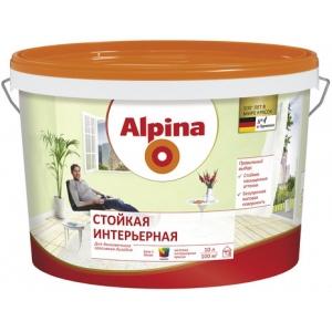Краска Alpina Стойкая интерьерная База 1, белая, 2,5л