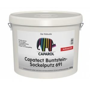 Штукатурка декоративная Caparol CT-Buntstein-Sockelputz 691/05 Vesuvgrau, тон 5, 25кг