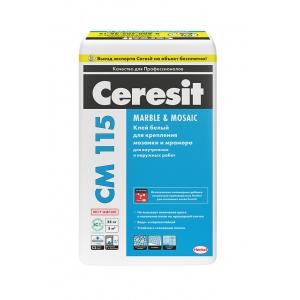 Клей для мрамора и мозаики Ceresit CM 115 «Мрамор и Мозаика», 25кг