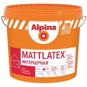Краска Alpina EXPERT Mattlatex, белая, 2,5л