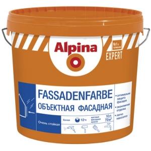 Фасадная краска Alpina EXPERT Fassadenfarbe, белая, 2,5л