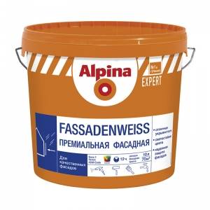 Фасадная краска Alpina EXPERT Fassadenweiss База 3, прозрачная, 2,35л
