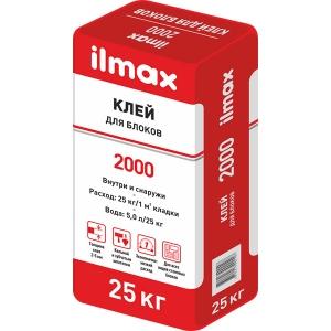 Смесь для кладки блоков ilmax 2000, 25кг