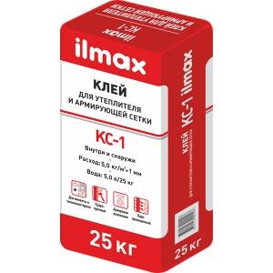 Клей для армирующей сетки и утеплителя ilmax KC-1, 25кг