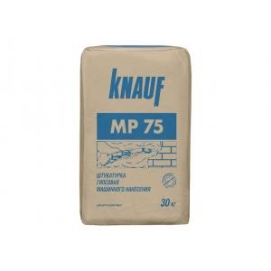 Штукатурка гипсовая машинного нанесения Knauf МП 75, 30кг