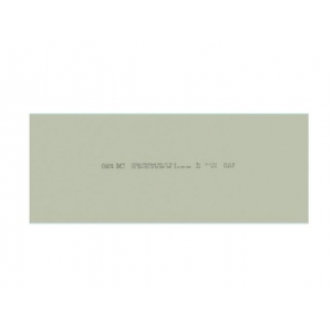 Гипсокартон Knauf стеновой, влагостойкий (ГКЛВ), 3000x1200x12,5мм (3,6м.кв)