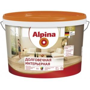 Краска Alpina Долговечная интерьерная База 1, белая, 5л