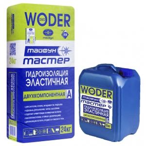 Гидроизоляционная смесь эластичная Тайфун Мастер WODER DUO, 24+8кг