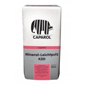 Штукатурка декоративная Caparol Capatect Mineral Leichtputz K20, камешковая 2мм, 25кг