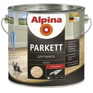 Лак для паркета Alpina Parkett, глянцевый, 2,5л