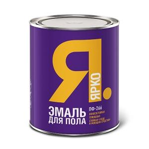 Эмаль для пола ЯРКО ПФ-266 золотисто-коричневая, 0,9кг