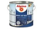 Эмаль алкидная Alpina Direkt auf Rost, RAL1015 Слоновая кость, 2,5л