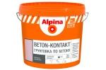 Грунтовка по бетону Alpina EXPERT Beton-Kontakt, 15л
