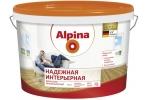 Краска Alpina Надежная интерьерная, белая, 2,5л