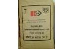 Цемент марки ПЦ500-Д20, 25 кг
