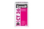 Декоративная полимерминеральная штукатурка Ceresit CT 36 под окраску, 25кг