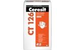 Шпатлевка гипсовая старт-финиш Ceresit СТ 126, 20кг