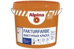 Фасадная краска Alpina EXPERT Fakturfarbe База 3, белая, 15кг