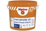 Фасадная краска Alpina EXPERT Fakturfarbe 100 База, белая, 15кг