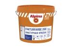 Фасадная краска Alpina EXPERT Fakturfarbe 200 База, белая, 15кг