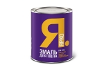 Эмаль для пола ЯРКО ПФ-266 желто-коричневая, 0,9кг