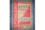 Цемент марки ПЦ500-Д0, 25 кг