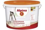 Краска Alpina Практичная интерьерная, белая, 0,9л