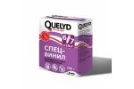 Клей обойный QUELYD Спец-винил, 0,45кг