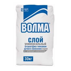 Штукатурка гипсовая Волма Слой РБ, 30кг
