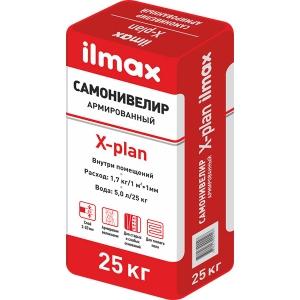 Самонивелир цементный армированный (2…20 мм) ilmax X-plan, 25кг